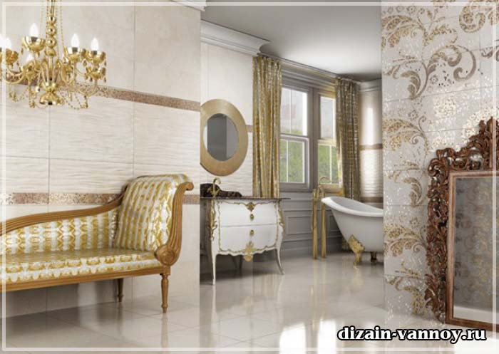 ванная в стиле барокко