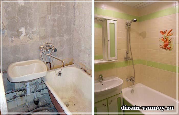 фотографии ванных комнат после ремонта