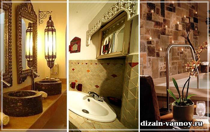 ванная в арабском стиле