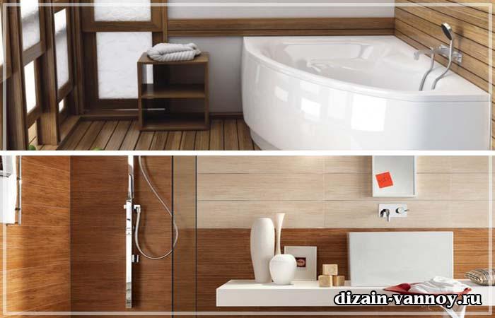 ванная после ремонта