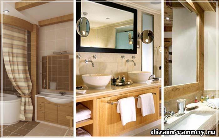 ванные комнаты в стиле шале