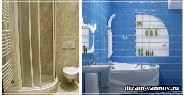 ремонт совмещенных ванны и туалета