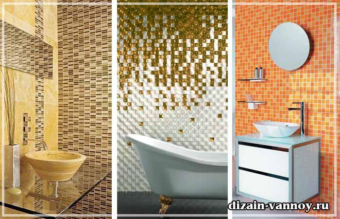 как положить мозаику в ванной