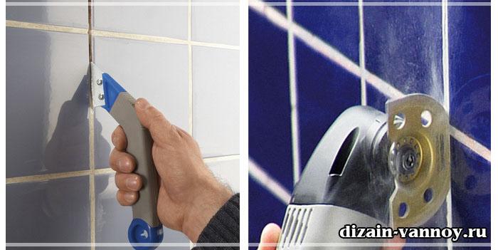 ремонт швов плитки в ванной