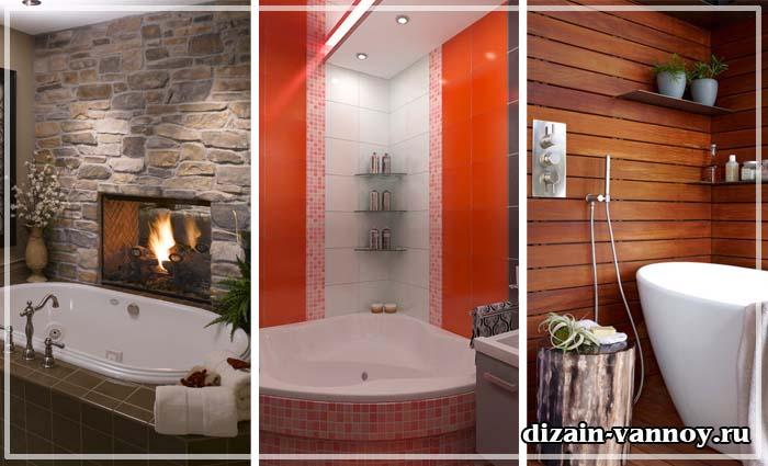 ванная в панельном доме