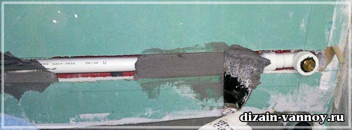 скрытая разводка труб в ванной