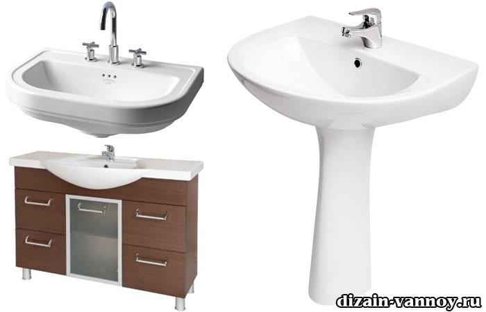 сантехника для ванных комнат