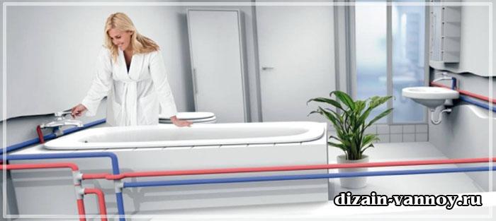 трубы для ванной комнаты
