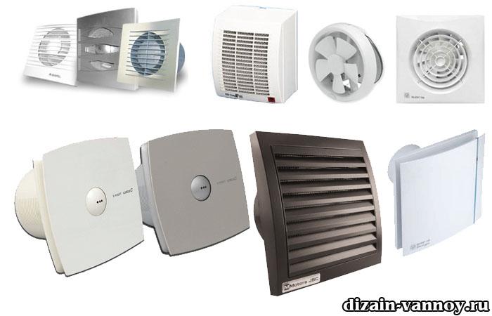 вентилятор для туалета и ванной