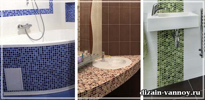 Дизайн ванной комнаты фото с мозаикой