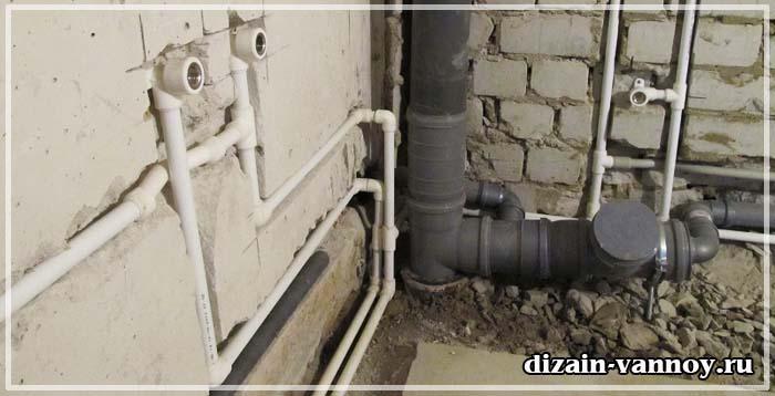 поменять трубы в ванной