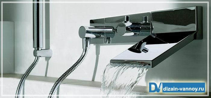 смеситель водопад для ванны