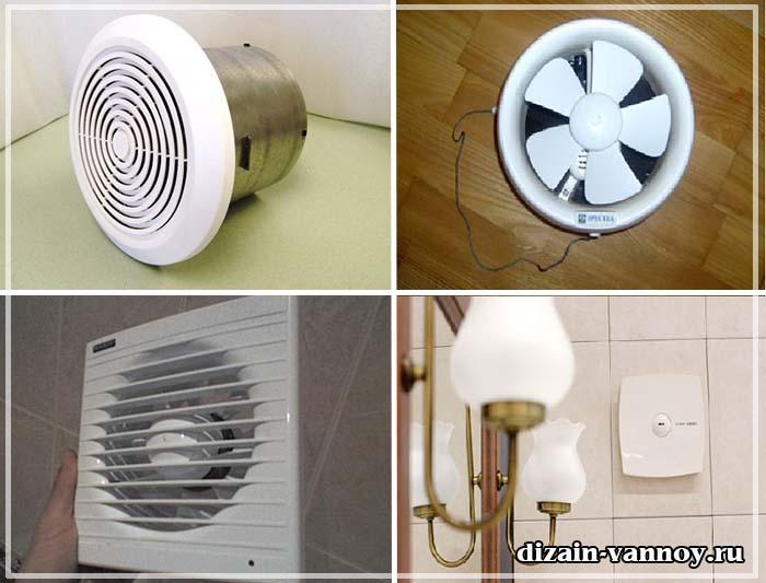 мощность вентилятора для ванной