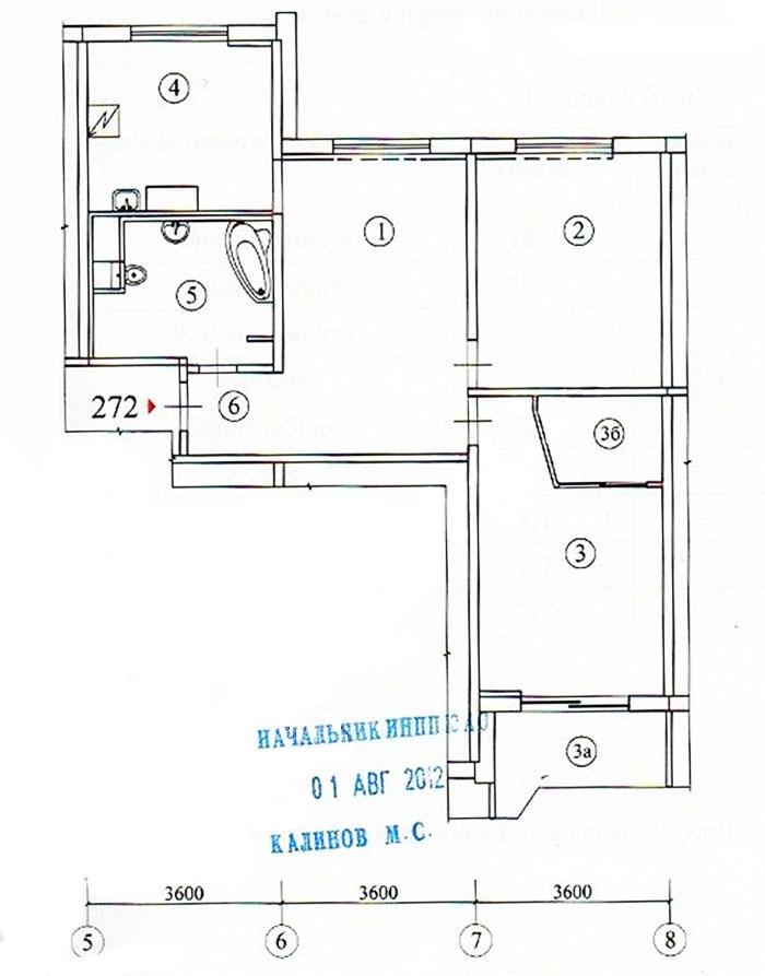демонтируемые-возводимые конструкции