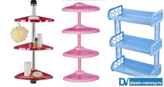 пластмассовые полки для ванной