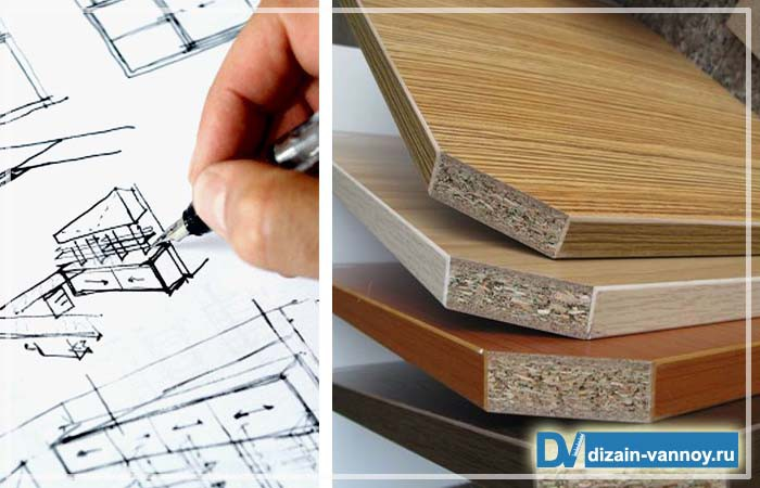 Дизайн и технология производства корпусной мебели.