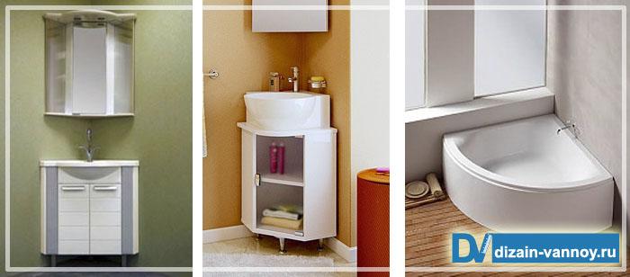 угловая мебель для ванных комнат