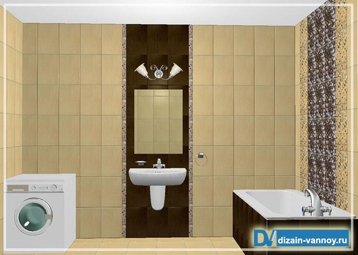 зонирование ванной комнаты фото