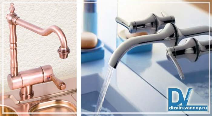 как прочистить смеситель в ванной