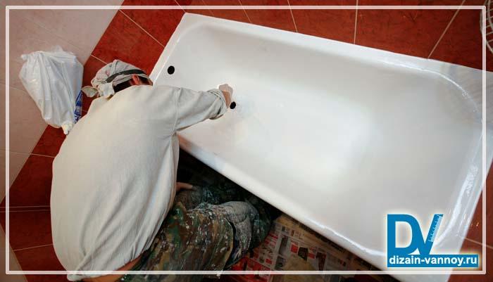 чем мыть чугунную эмалированную ванну