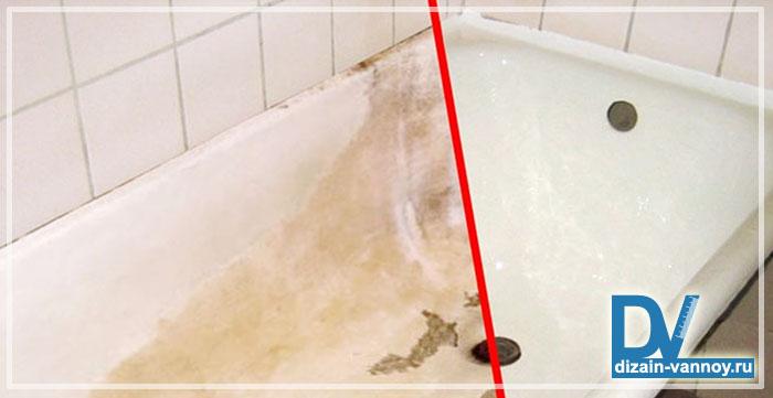 чем отмыть известковый налет в туалете