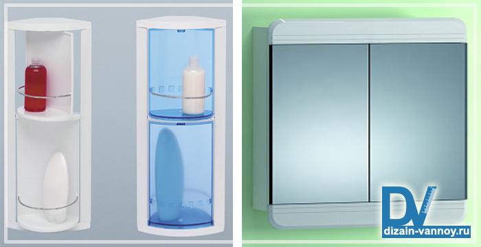 пластиковый шкафчик для ванной