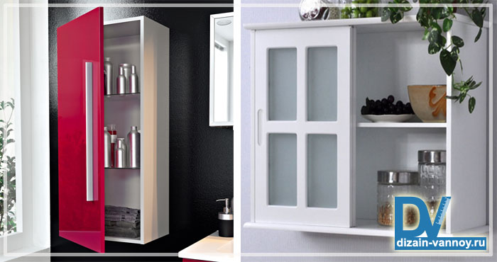 пластиковые шкафы для ванной комнаты
