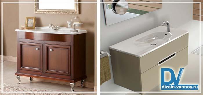 тумбочка под умывальник в ванную