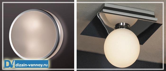 влагозащищенные точечные светильники для ванной