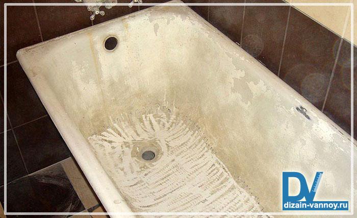 покрыть эмалью старую чугунную ванну