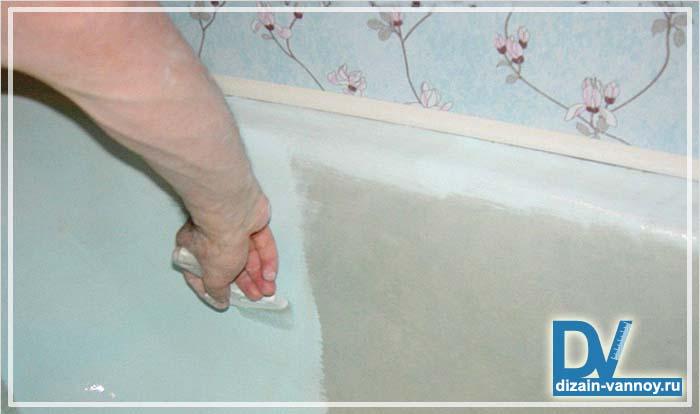покраска ванны своими руками