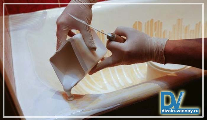 покрасить ванну эмалью своими руками