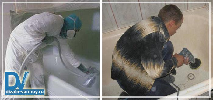 сколько стоит реставрация ванны