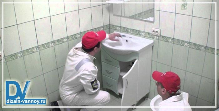 рукомойник в ванную с тумбой
