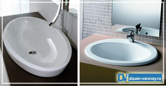 раковина встраиваемая для ванной