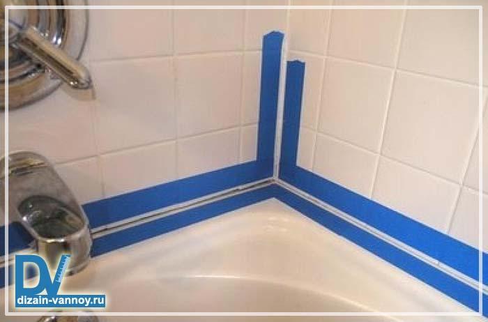 сколько сохнет герметик в ванной
