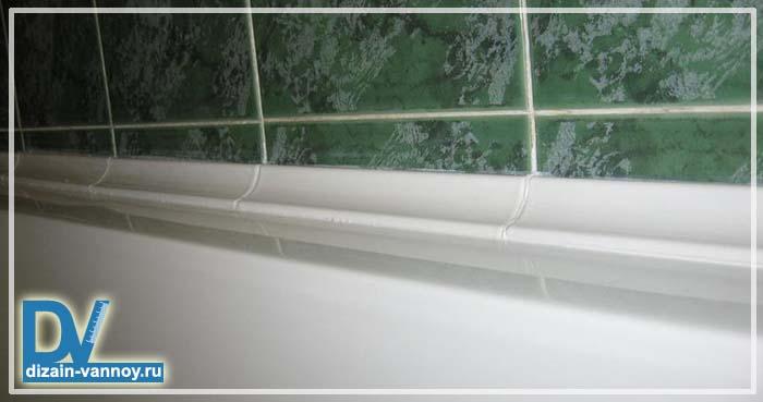плинтус для ванной пластиковый