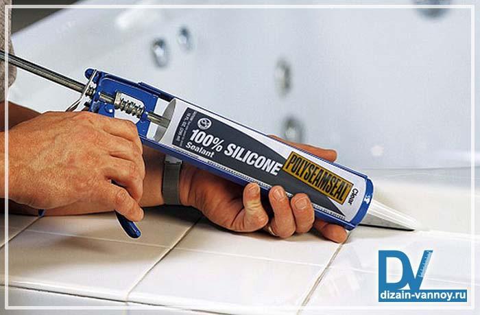силиконовый герметик для ванной