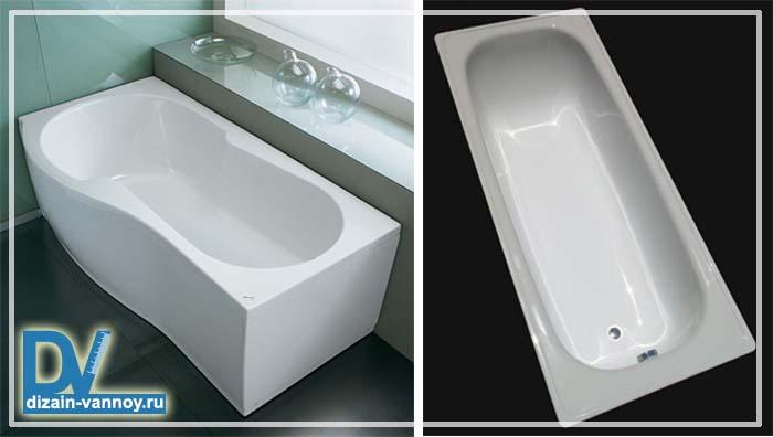 ванна акриловая или стальная