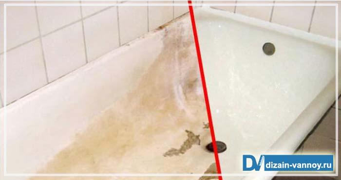 наливная ванна или акриловый вкладыш