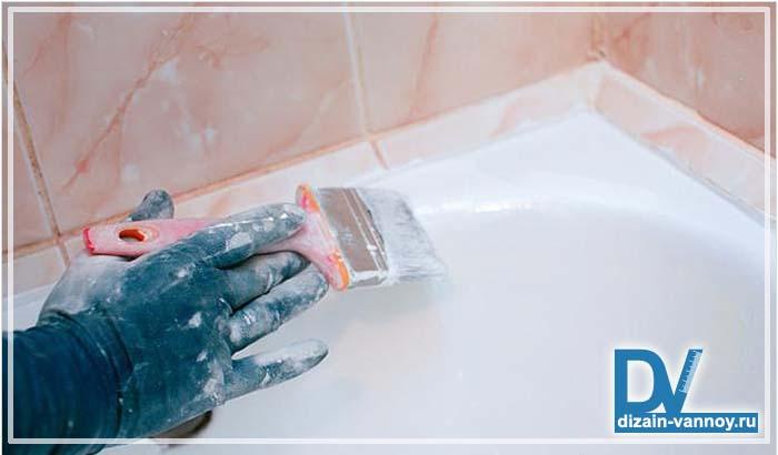 покрытие ванны акрилом или эмалью