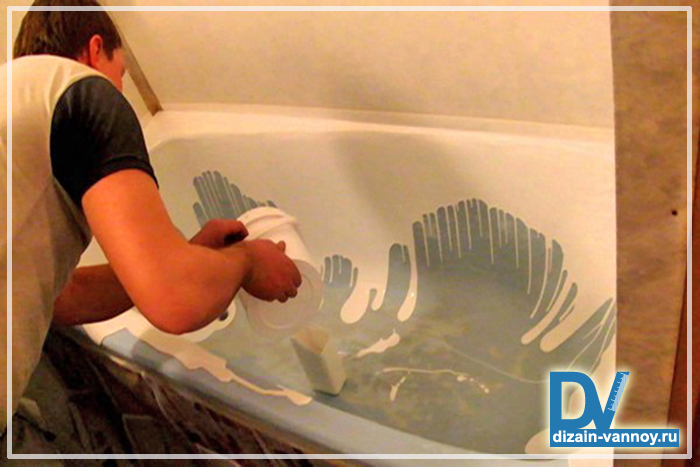 жидкий пластик для ванной