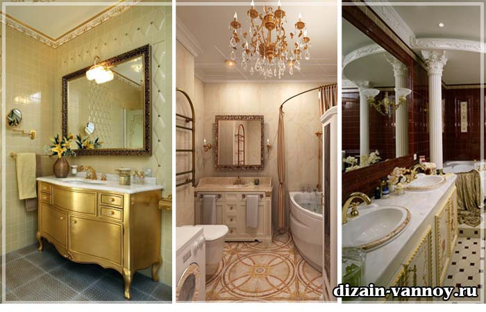 ванна в стиле барокко