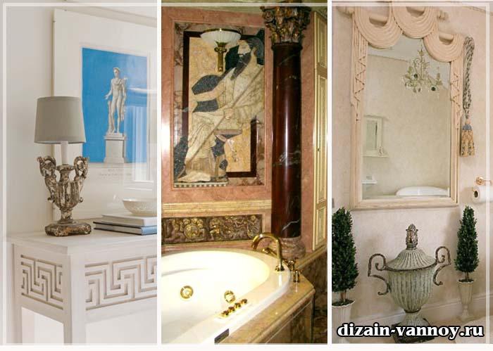дизайн ванной в греческом стиле