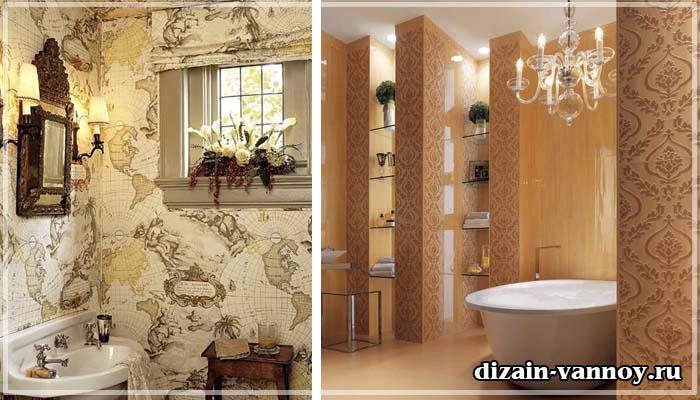 образцы отделки ванной комнаты
