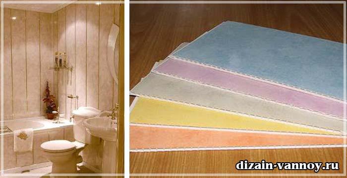 образцы ремонта ванной комнаты