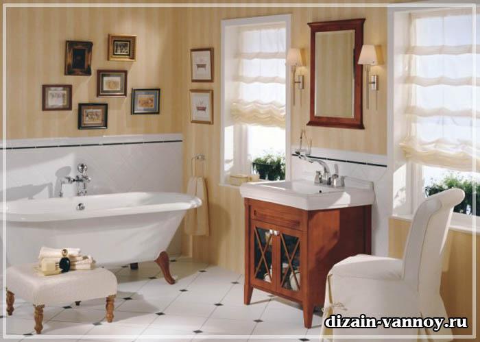ванна ретро