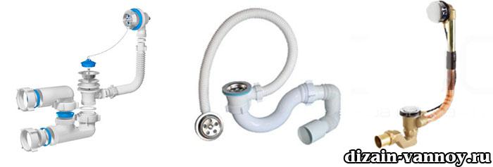 монтаж канализации в ванной
