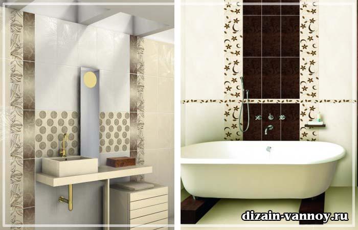 коллекции плитки для ванной комнаты
