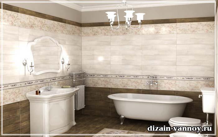 керамогранит для ванной комнаты